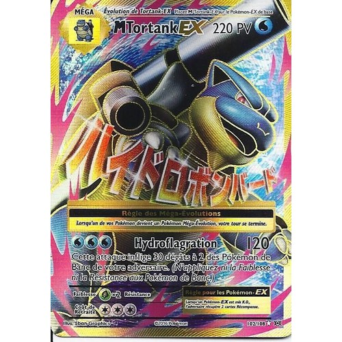 Carte full art m ga tortank ex 102 108 xy evolutions - Mega jungko ex ...