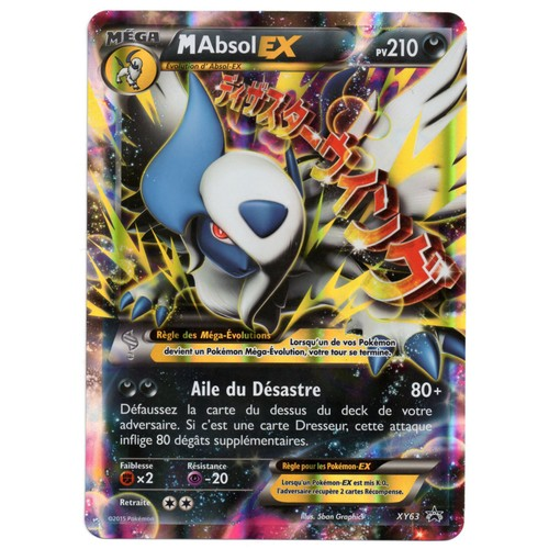 Carte g ante pokemon mega absol ex xy63 neuf et d 39 occasion - Carte pokemon geante ...