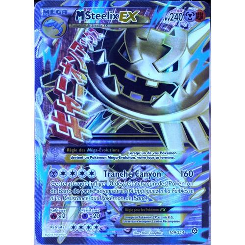 Carte pok mon 109 114 m ga steelix ex shiny 240 pv - Carte pokemon gratuite ...
