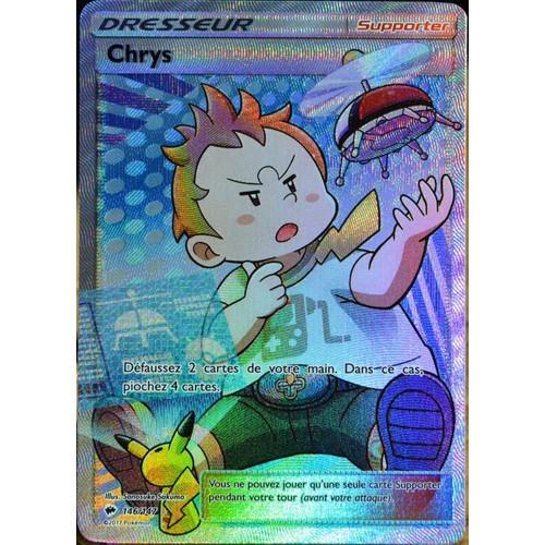4x CREMARE CREMATE Magic GPT Mint