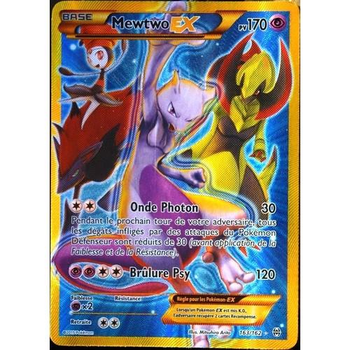 Résultat de recherche d'images pour 'photo carte pokemon'