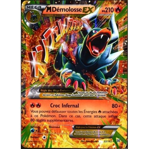 Carte pok mon 22 162 m ga d molosse ex 210 pv xy - Carte pokemon coloriage ...