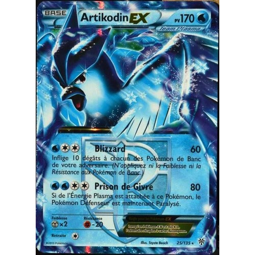 Carte pok mon 25 135 artikodin ex 170 pv ultra rare s rie temp te plasma neuf fr - Carte pokemon team plasma ...