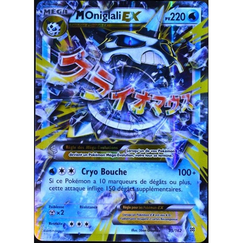 Carte pok mon 35 162 m ga oniglali ex 220 pv xy - Carte pokemon electhor ex ...