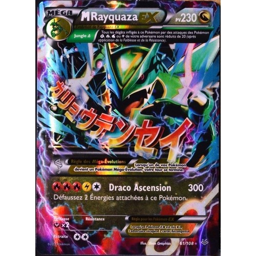 carte pok mon 61 108 m rayquaza ex 230 pv ultra rare xy 6 ciel rugissant neuf fr. Black Bedroom Furniture Sets. Home Design Ideas