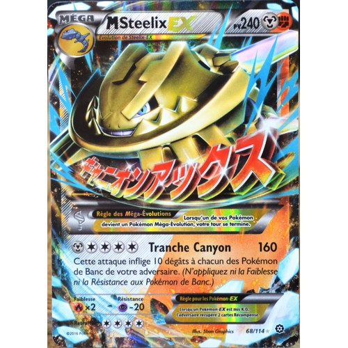Carte pok mon 68 114 m ga steelix ex shiny 240 pv xy offensive vapeur neuf fr - Carte pokemon ex ...