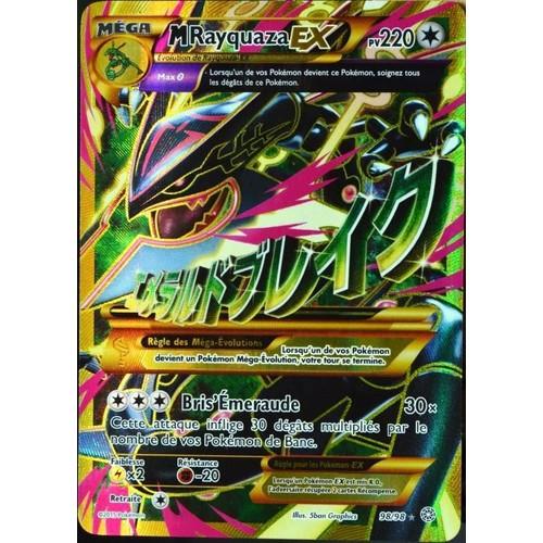 Carte pok mon 98 98 mega rayquaza ex 220 pv ultra rare - Carte pokemon ex rare ...