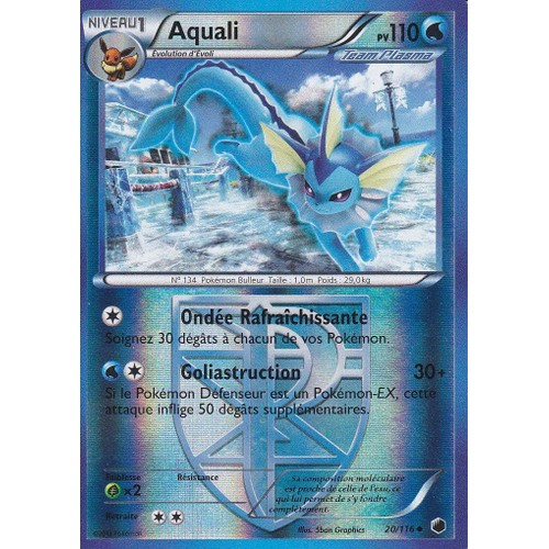 Carte pokemon aquali neuf et d 39 occasion priceminister rakuten - Carte pokemon aquali ...