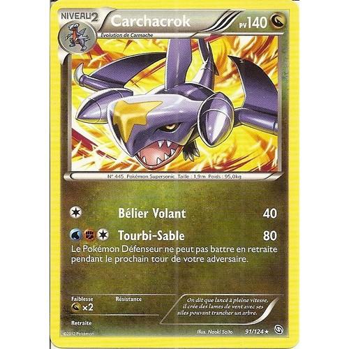carte pokemon carchacrok pv 140 91124 dragons exaltes - Pokemon Carchacrok