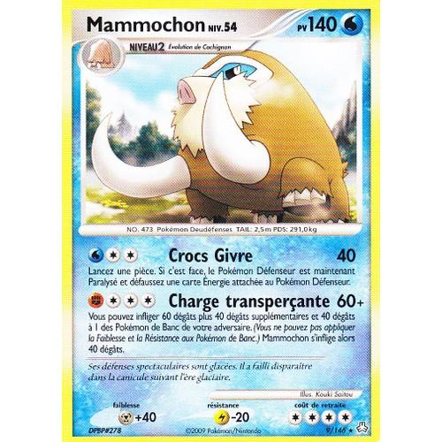 Carte pok mon diamant perle eveil des l gendes n 9 mammochon collectionner - Pokemon rare diamant ...
