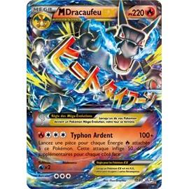 Carte pokemon ex mega dracaufeu 220 pv 12 83 neuf et d 39 occasion - Image de mega dracaufeu ...