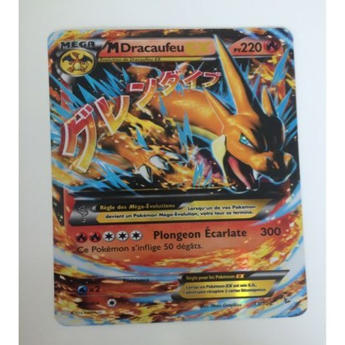 Carte pokemon ex mega dracaufeu carte jumbo neuf et d 39 occasion - Pokemon dracaufeu ex ...