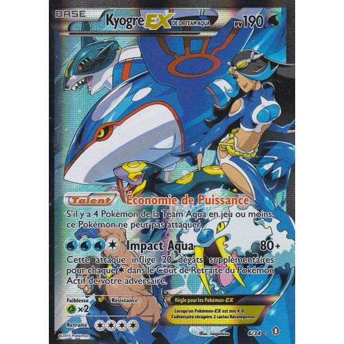 carte pokemon kyogre ex de la team aqua neuf et d 39 occasion rakuten. Black Bedroom Furniture Sets. Home Design Ideas