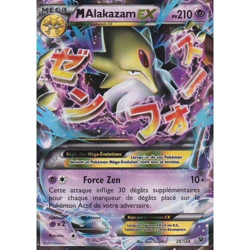Carte pokemon mega malakazam ex 26 124 neuf et d - Mega jungko ex ...