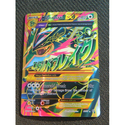 Carte pokemon mega rayquaza ex full art neuf et d 39 occasion - Carte pokemon rayquaza ...