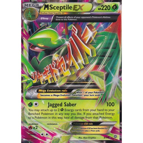 Carte pokemon msceptile ex mega jungko ex neuf et d - Mega jungko ex ...