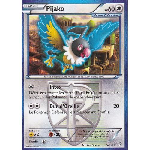 Carte pokemon pijako neuf et d 39 occasion priceminister rakuten - Carte pokemon team plasma ...