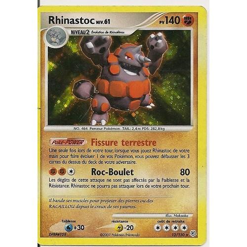 Carte pokemon rhinastoc 464 neuf et d 39 occasion priceminister rakuten - Pokemon rare diamant ...