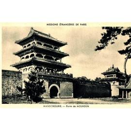 Carte postale ancienne chine mandchourie porte de for Porte carte postale sur pied