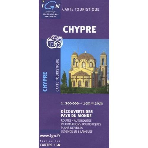 Carte Ign Chypre.Carte Touristique Ign Chypre