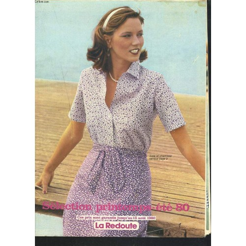 Catalogue la redoute selection printemps ete 1980 de collectif - La redoute catalogue blanc ...