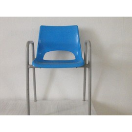 chaise d 39 colier achat vente de mobilier priceminister. Black Bedroom Furniture Sets. Home Design Ideas