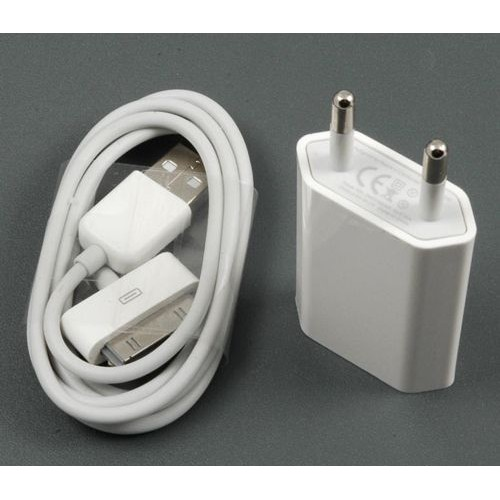 chargeur secteur allume cigare 2 c ble usb blanc pour iphone 3 4 5 ipod ipad. Black Bedroom Furniture Sets. Home Design Ideas