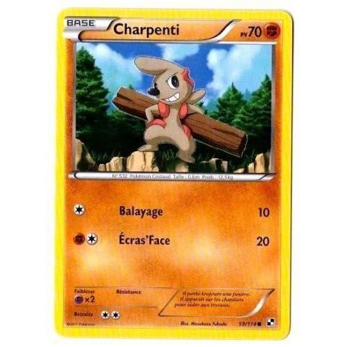 Charpenti 59 114 pokemon noir et blanc neuf et d 39 occasion - Jeux pokemon noir et blanc ...