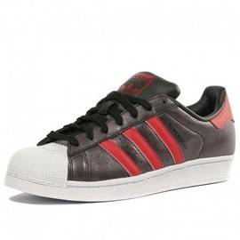 Chaussures Superstar Gris Homme Adidas