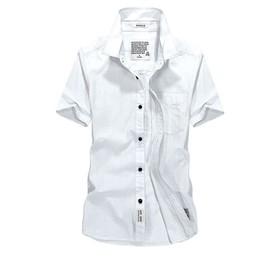 Chemise Homme Manche Courte 100% Coton Couleur Unie Baggy Hommes Avec Poche Loisir Mince Blanc Zs0726
