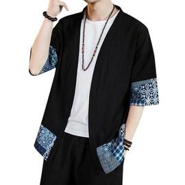 Homme Pour Fu Chemise Kimono Kung En Vrac Manteau Coton Outwear PkTOXuwZil