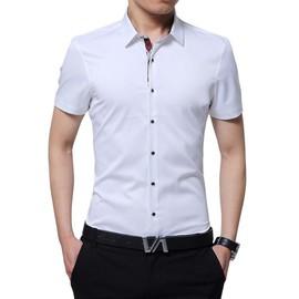 chemise slim homme en coton merceris manches courtes chemisette business d 39 t. Black Bedroom Furniture Sets. Home Design Ideas
