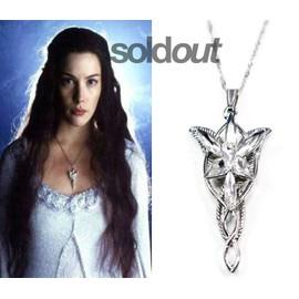 pendentif seigneur des anneaux