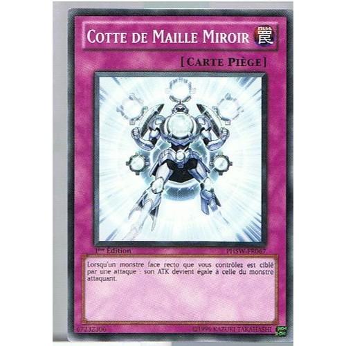 Cotte de maille miroir mirror mail yu gi oh neuf et d - Cotte de maille achat ...