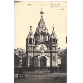 http://pmcdn.priceminister.com/photo/cpa-paris-l-eglise-russe-rue-daru-884244774_ML.jpg