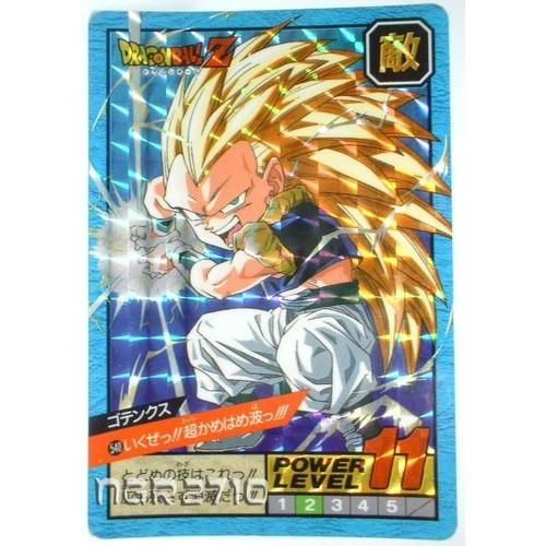 dbz-carte-dragon-ball-z-carddass-prism-1995-power-level-540-super-saiyan-3-gotenks-cartes-de-jeux-869619690_L.jpg