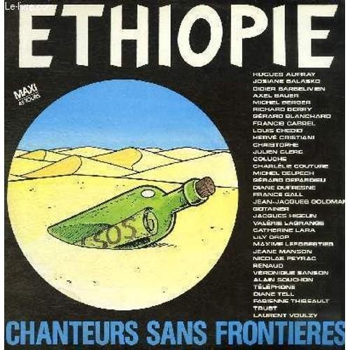 Disque vinyle 33t ethiopie chanteurs sans frontieres 33 tours - Collectionneur de disque vinyl 33 tours ...