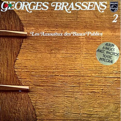 Disque Vinyle Lp 33 Tours Philips 9101044 N2 Les Amoureux Des