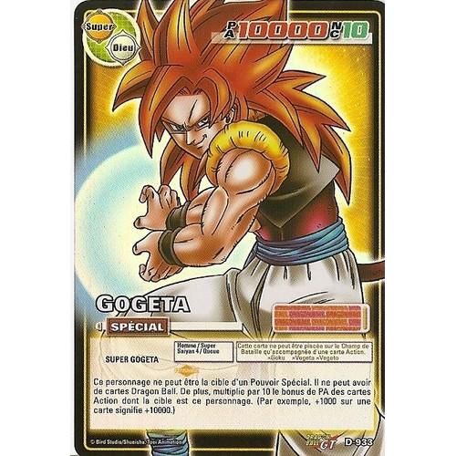 dragon ball gt jcc card game fr d 933 gogeta holo serie 10