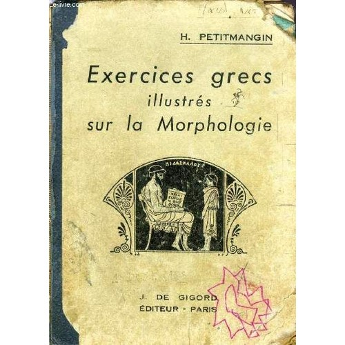 1re exercices grecs