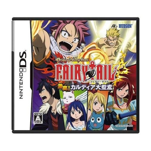 Fairy tail original story gekitotsu import japon rakuten - Jeu de fairy tail gratuit ...