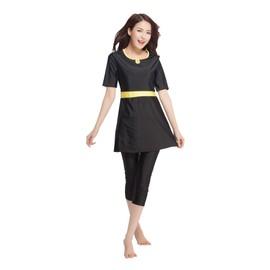 femme musulman 2 pi ces maillot de bain argent 3xl achat et vente. Black Bedroom Furniture Sets. Home Design Ideas