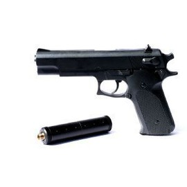 pistolet forest gun 53077 achat et vente priceminister. Black Bedroom Furniture Sets. Home Design Ideas