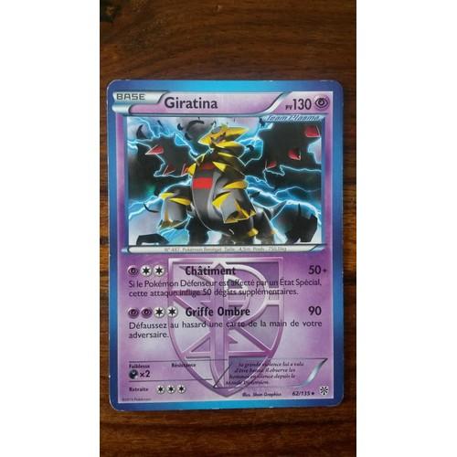 Giratina carte pokemon team plasma neuf et d 39 occasion priceminister rakuten - Carte pokemon team plasma ...