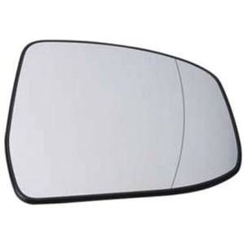 Glace miroir r troviseur ext rieur droit ford focus ii for Miroir ford focus