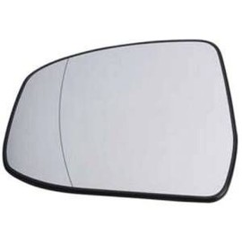Glace miroir r troviseur ext rieur gauche ford focus ii for Miroir ford focus