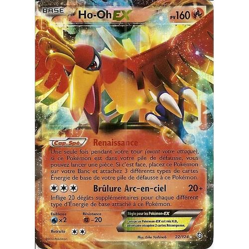 Ho oh ex 22 124 dragons exaltes neuf et d 39 occasion - Carte pokemon gratuite ...
