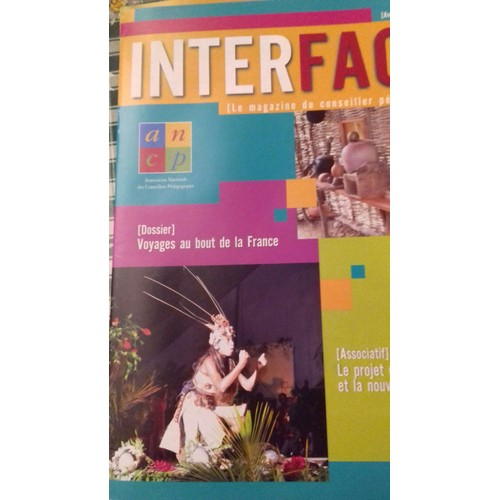 Interface 10 1225857216 L