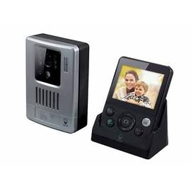 interphone vid o sans fil 200m wdp 200 pas cher. Black Bedroom Furniture Sets. Home Design Ideas