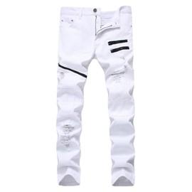 Jeans Blanc Dechiré Homme Slim Fit Avec Zippé 5 Poches Jean Fashion Effet  Délavé Tendance 5a14d212da5d